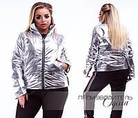 Женская куртка / плащевка, синтепон 100 / Украина 17-1221-1, фото 1