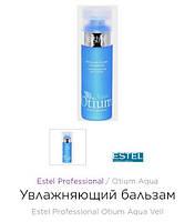 Легкий бальзам для увлажнения волос Estel Otium Aqua 200мл., фото 1