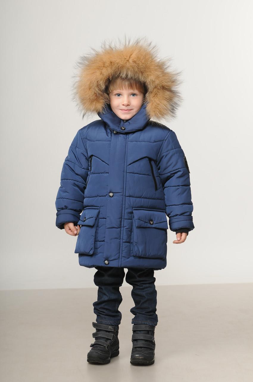 Детская зимняя куртка парка на мальчика   2 6 лет 22-28 синий