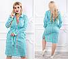 Платье - рубашка большого размера / вискоза / Украина 17-1222