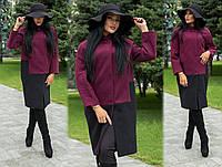 Женское двухцветное кашемировое пальто  (рр.42-44, 44-46,48-50, 52-54, 56-58), фото 1
