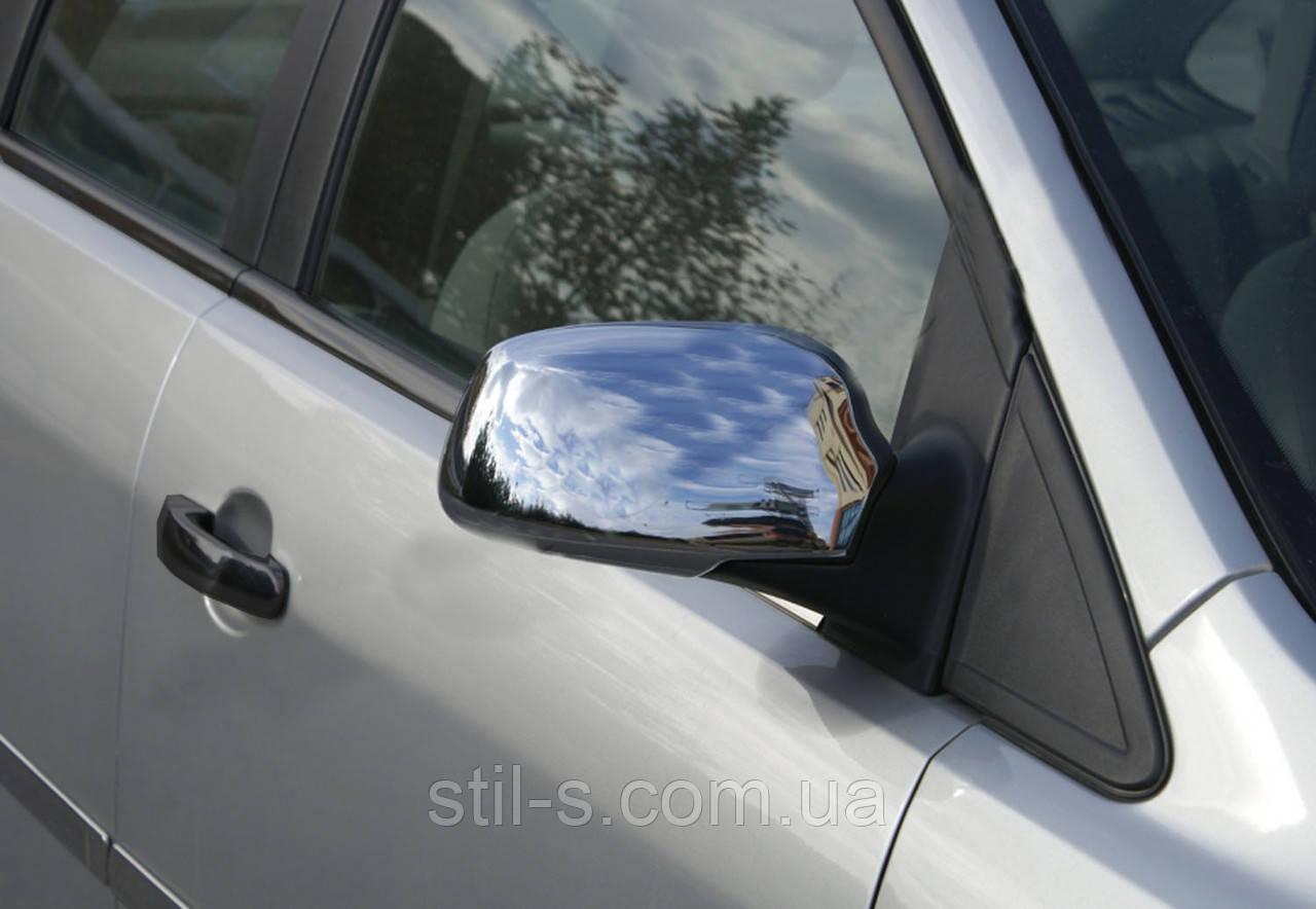 Накладки на зеркала Ford Fiesta (2002-2008)