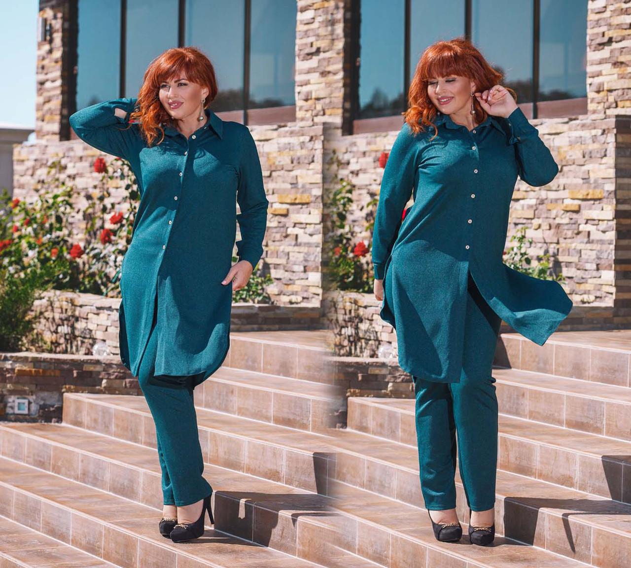 """Стильный женский брючный костюм в больших размерах """"Дубаи Рубашка Туника"""" в расцветках"""
