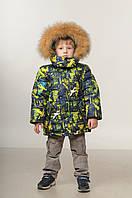 Детский зимний пуховик для мальчиков интернет магазин 22-28 синий
