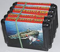 SUPER BATTLE  SHIP