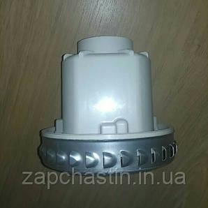 Мотор моющего пылесоса Zelmer, H-127, D-131, крыльчатка алюминий