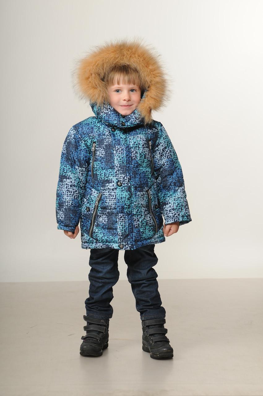 Детская зимняя куртка пуховик для мальчика  22-28 бирюза