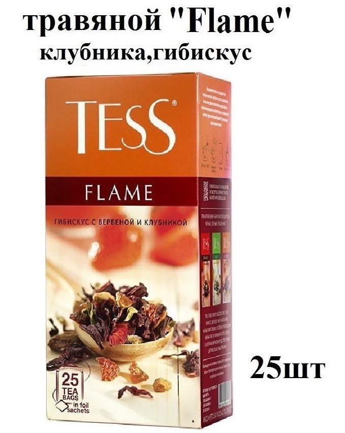 Чай Tess ''Flame'' травяной 25шт