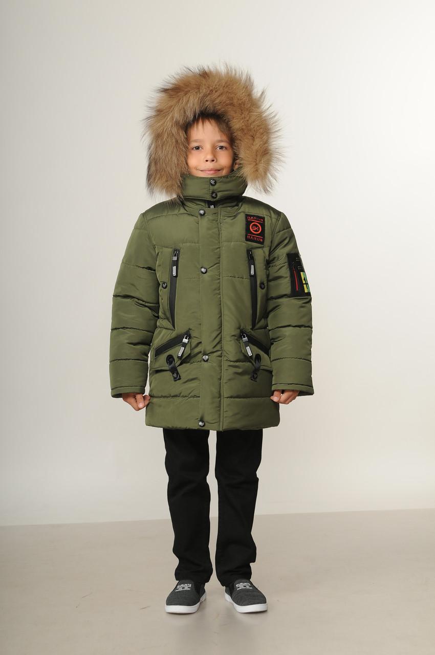 cd6ffc7071c Зимняя куртка парка для мальчиков и подростков Украина 34-42 ...