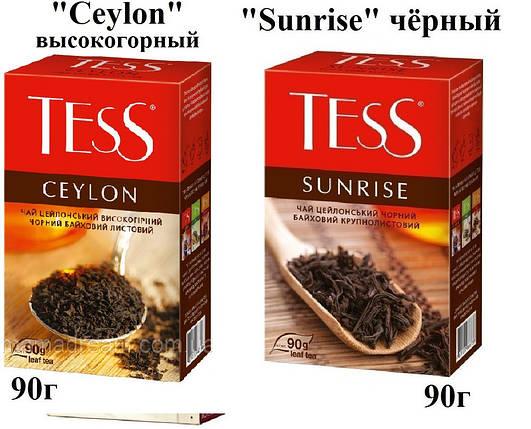 Чай Tess ''Ceylon(высокогорный),Sunrise'' чёрный 90г, фото 2