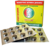 «Фитор» 12 табл.  (Фитория) - противовоспалительное, иммуномодулирующее средство