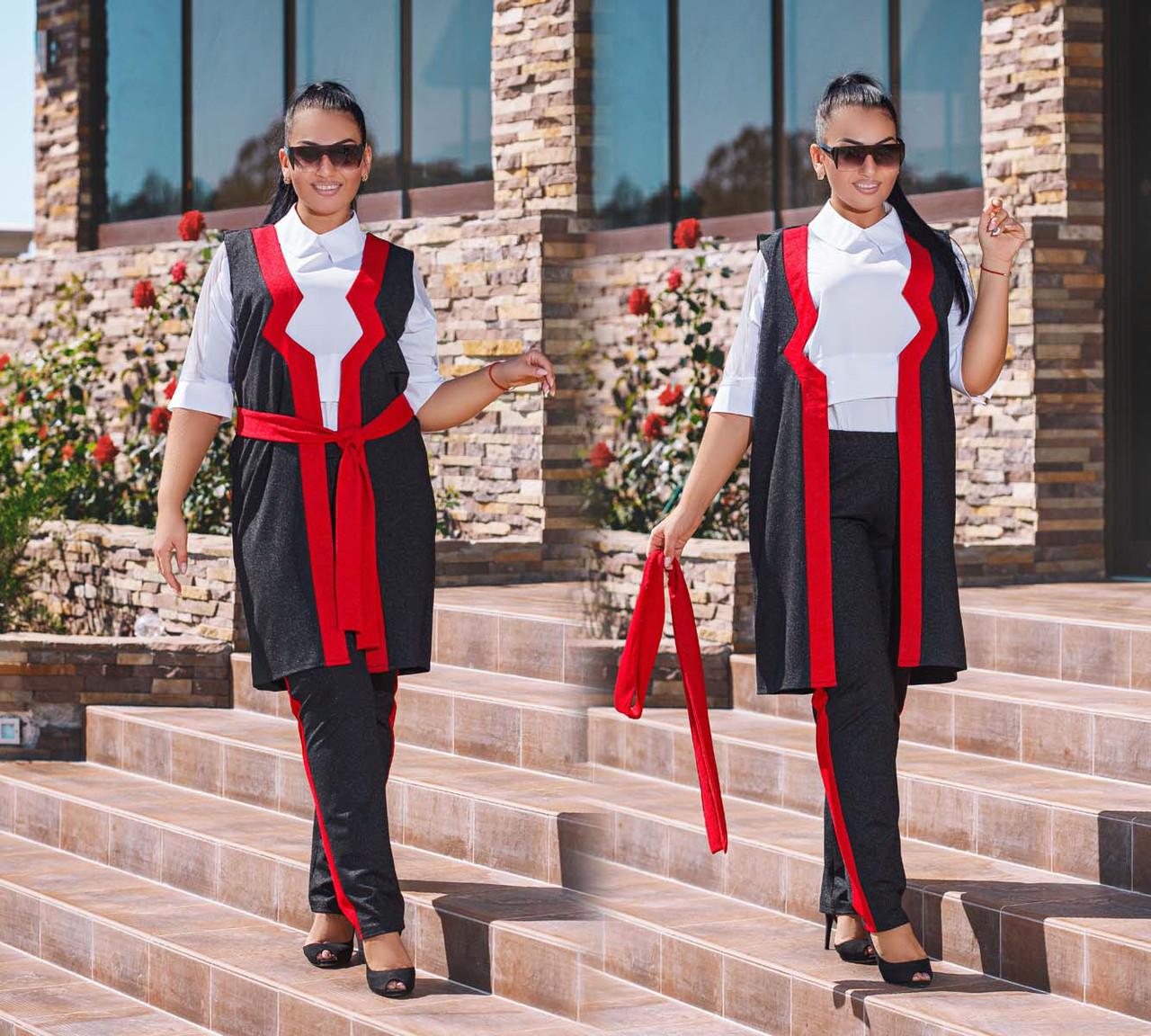 """Стильный женский брючный костюм с жилетом-кардиганом в больших размерах """"Дубаи Лампасы Кант Контраст"""""""