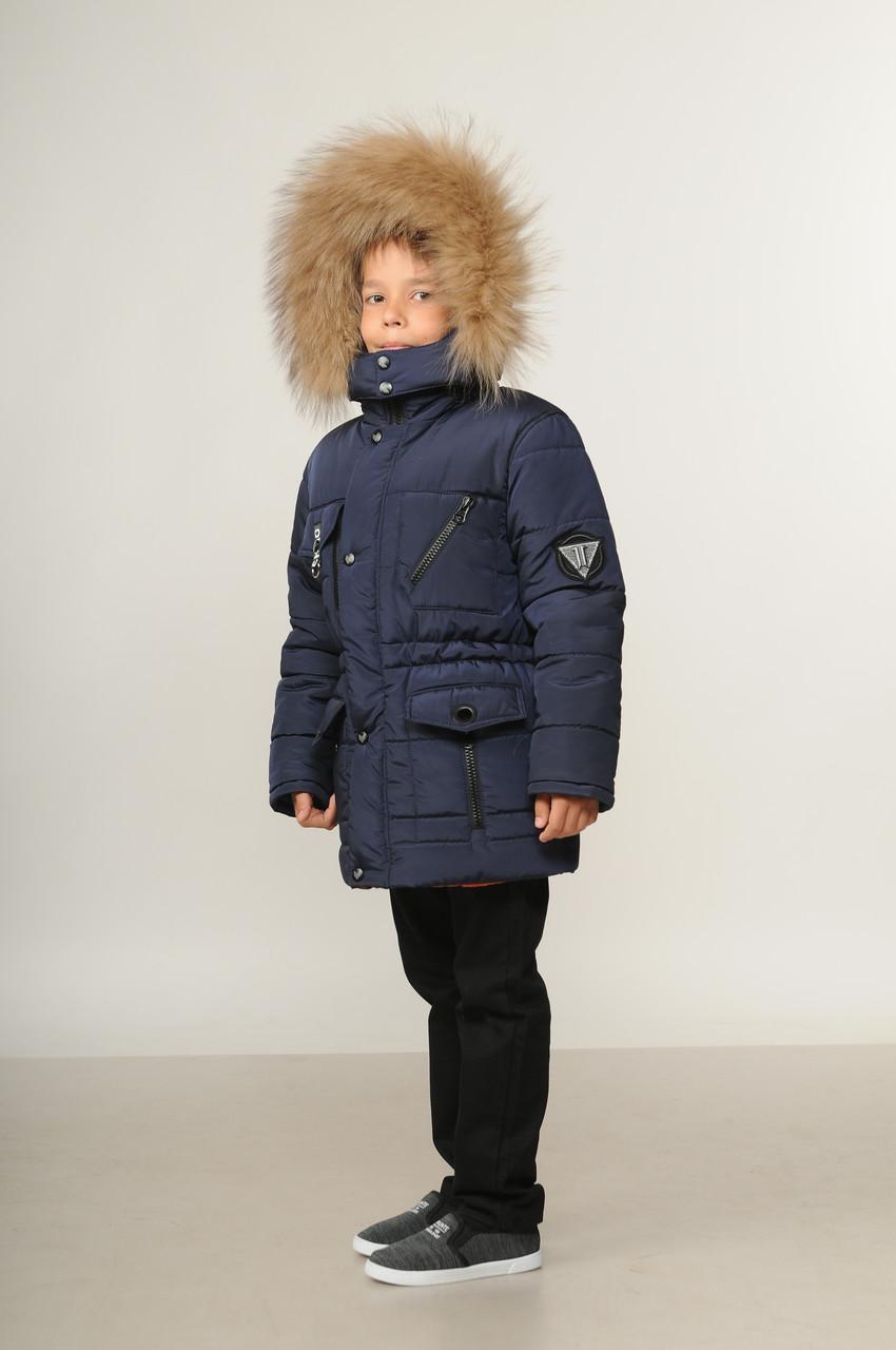 Куртка зимняя на подростка мальчика   34-42 синий