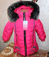 Пальто на девочку 24,26 размер