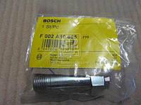 Перепускной клапан, дизел (пр-во Bosch)