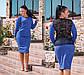 """Женский стильный костюм с юбкой до больших размеров """"Ангора Спина Кружево"""" в расцветках, фото 3"""