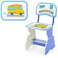 Парта детская HB-2070(2)-01-7 со стульчиком голубая. Гарантия качества. Быстрая доставка., фото 2
