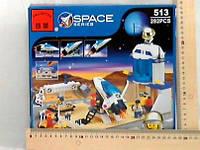 Конструктор BRICK база астронавтов