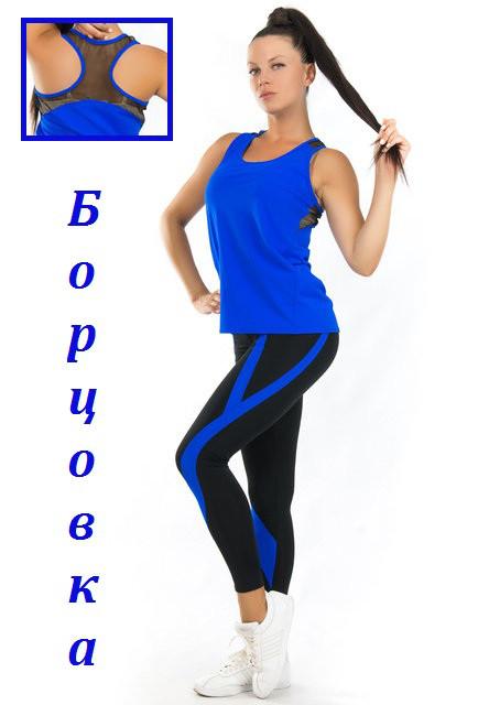 Женская одежда для спорта (42-44) (синий) одежда для йоги и фитнеса из бифлекса