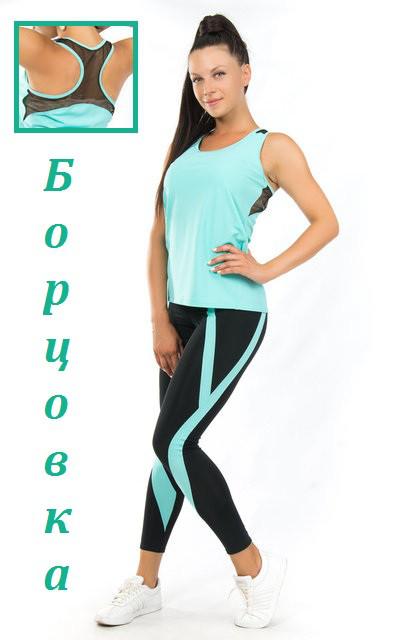 Женская одежда для спорта (42-44; 44-46; 46-48) (мята) одежда для йоги и фитнеса из бифлекса