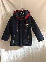 Куртки подростковые (С 3-8 лет)