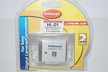 Аккумулятор Hahnel HL-D1 (for Sony NP-BD1)