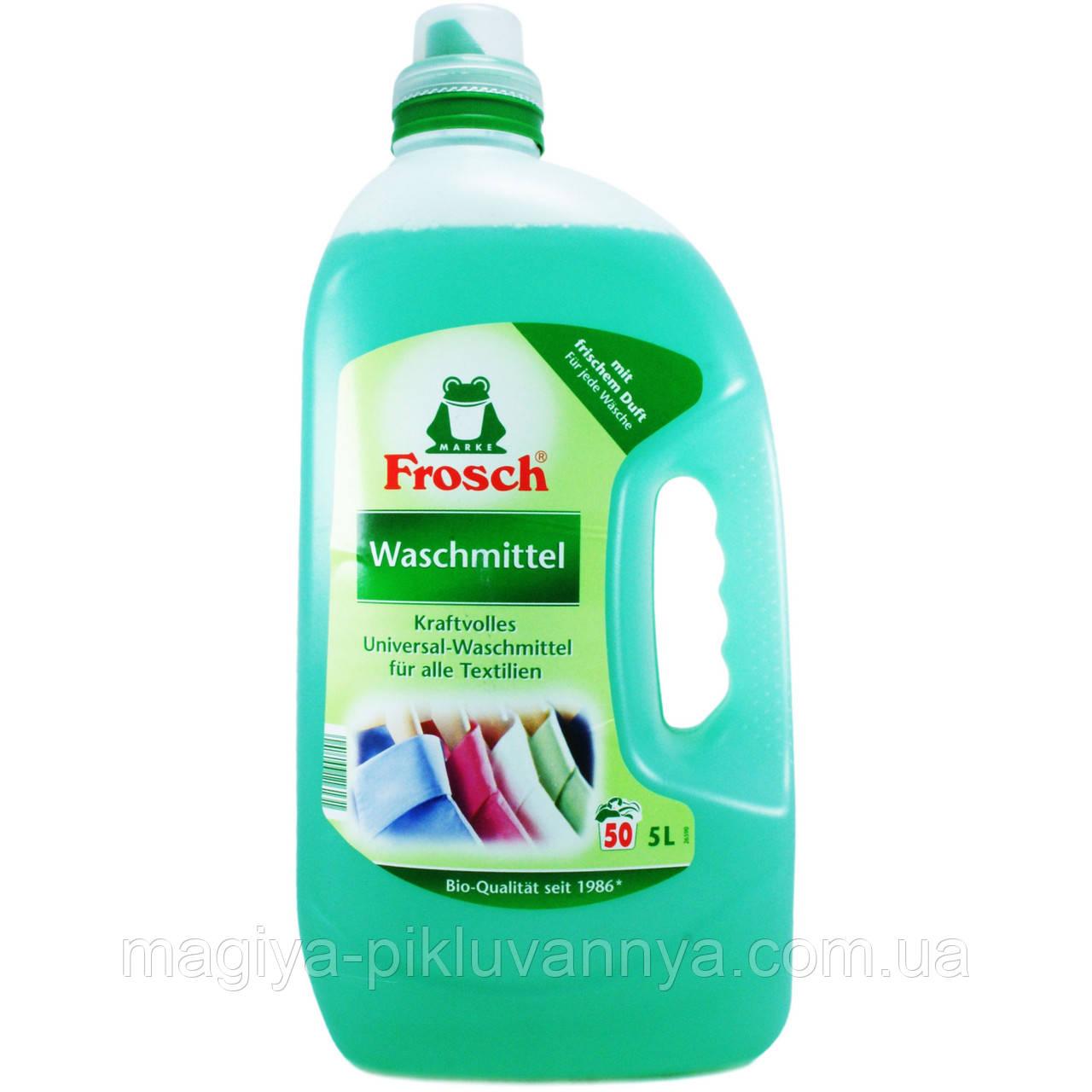Жидкий стиральный порошок для цветной ткани Frosch 5 л, арт.116131