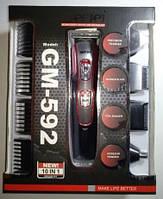 Триммер 10в1. Машинка для стрижки GEMEI бритва триммер усы, борода, нос