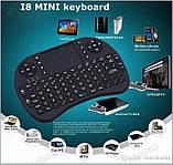 Беспроводная мини клавиатура i8 с подсветкой и тачпадом, фото 2