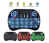 Беспроводная мини клавиатура i8 с подсветкой и тачпадом, фото 5