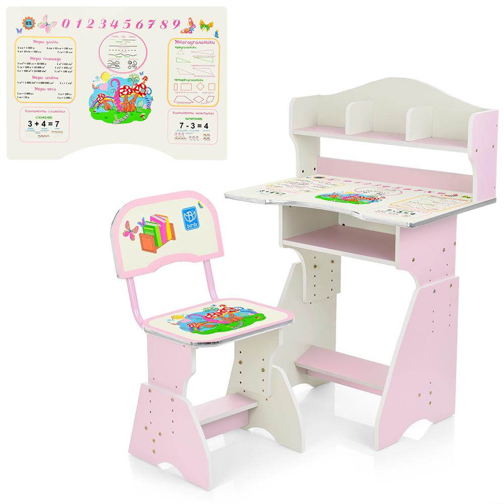 Парта детская HB-2070(2)-02-7 со стульчиком розовая. Гарантия качества. Быстрая доставка.