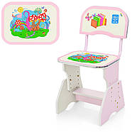 Парта детская HB-2070(2)-02-7 со стульчиком розовая. Гарантия качества. Быстрая доставка., фото 3