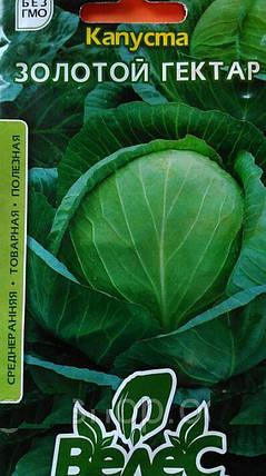 Семена капусты Золотой гектар  1г ТМ ВЕЛЕС, фото 2