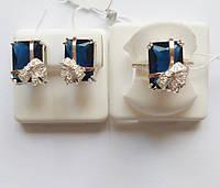 Срібний комплект Клауді з синім каменем, фото 1
