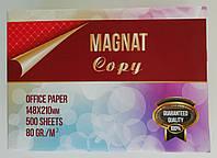 Бумага А5 80г/м2 500 л. МС-0001 Паперовий магнат Украина
