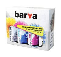 Комплект чернил Barva Epson L4150/L4160/L6160/L6170/L6190, C/M/Y/K, 4 x 100 г чернил (E101-100MP), краска для принтера эпсон