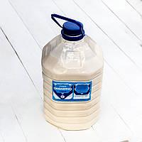 Молоко сгущенное с сахаром 8,5% жирности, Полтава, 6л