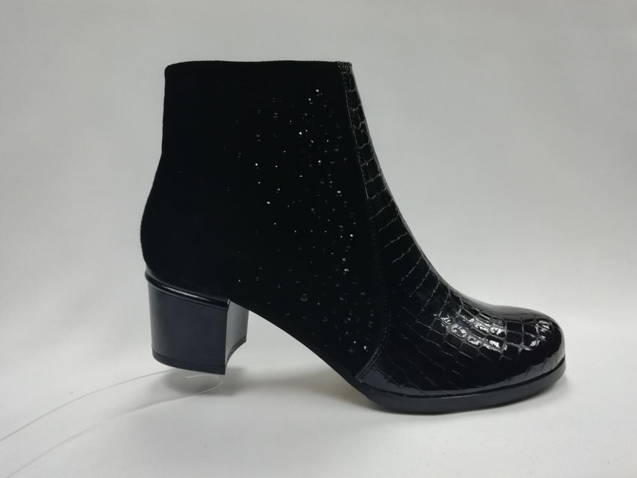 Замшевые ботинки. Большие размеры ( 41 - 43 ). Украина.