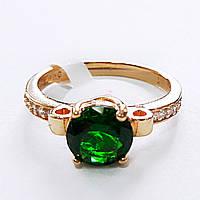 Кольцо 17,18р. xuping позолота 18К с зеленым цирконием 8393