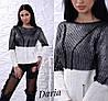 Модный женский свитер осень 2018
