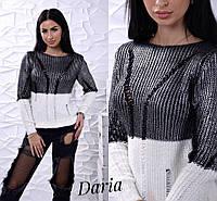 Модный женский свитер осень 2018, фото 1