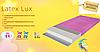 Матрас Latex Lux 11см (латекс+лен) 120*60