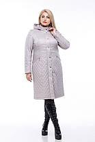 Длинное стеганное Пальто большого размера демисезонное женское 48-60 коллекция 2019-2018, фото 3
