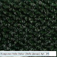 Ковролин Vebe Dakar (Вебе Дакар)
