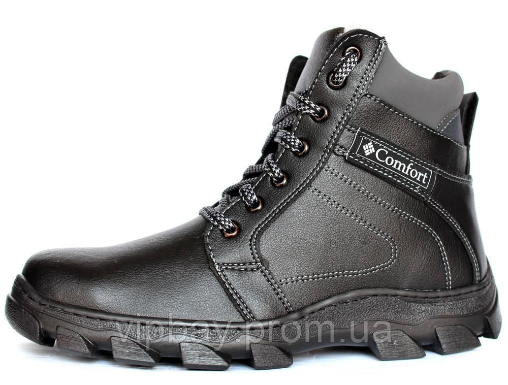 Зимние ботинки мужские на тракторной подошве (СГБ-13ч) 42