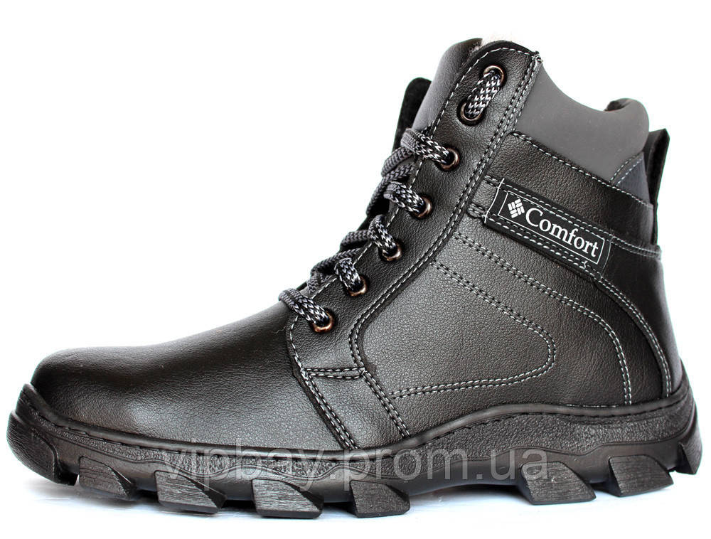Зимние ботинки мужские на тракторной подошве (СГБ-13ч) 45