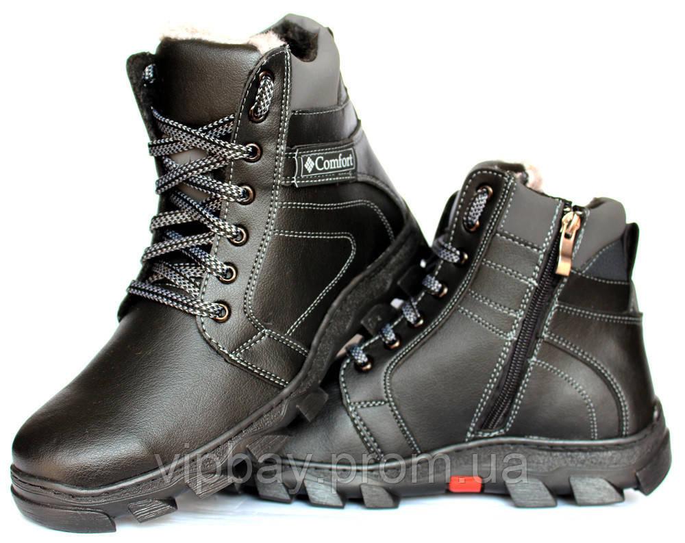 Зимові черевики чоловічі на тракторній підошві (СГБ-13ч) 40