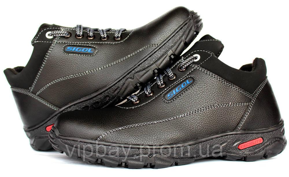 Черевики чоловічі черевики на хутрі Львівська фабрика (СГБ-10ч) 45