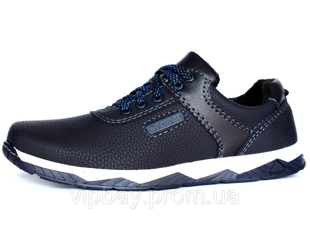 Туфли мужские спортивные отечественного производства (КЛС-2сн) 44