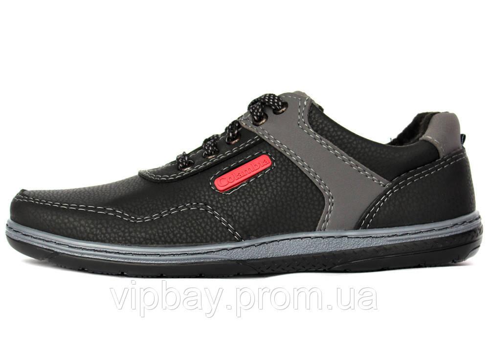 Кросівки чоловічі чорні з сірими вставками (КЛС-6чсрн)  314 грн ... 4436fb16eb8c0